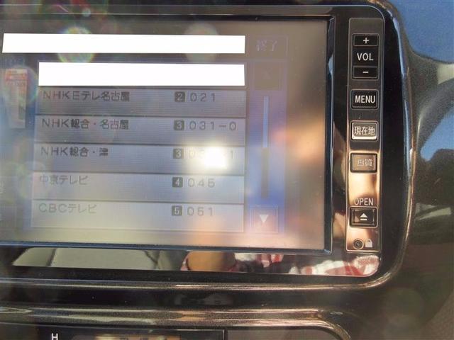 トヨタ イスト 5D 1500 G HDDナビ フルセグTV付