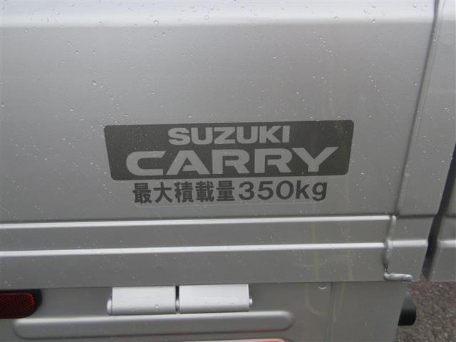 スズキ キャリイトラック 2D 660 KC エアコン・パワステ