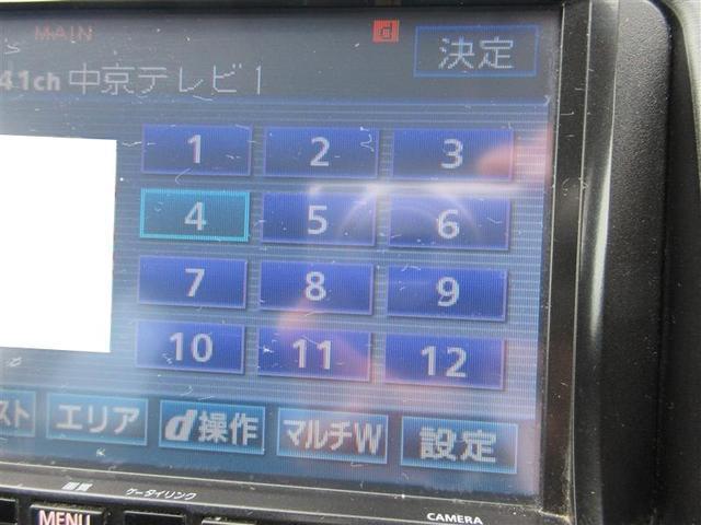 G LEDエディション HDDナビ フルセグ 純正アルミ(8枚目)