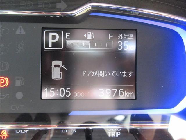 「ダイハツ」「ミライース」「軽自動車」「愛知県」の中古車10