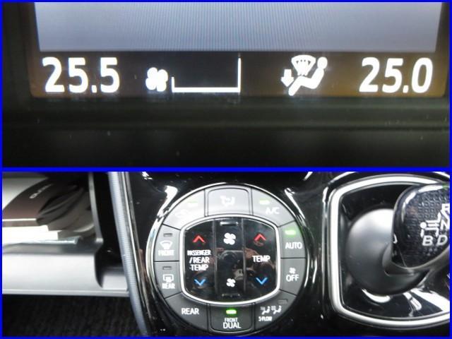 ハイブリッドZS 煌II 衝突被害軽減ブレ-キ 両側電動スライドドア メモリーナビ フルセグTV DVD再生 バックモニタ- スマ-トキ- ETC フルエアロ 純正アルミ  LEDヘッドライト 乗車定員7人 ワンオーナー(9枚目)