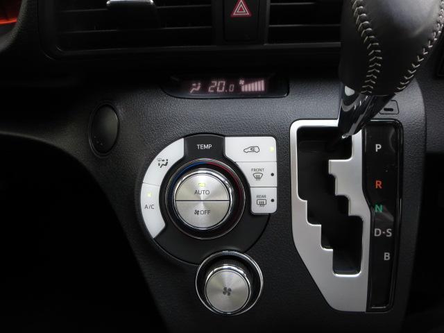 G クエロ 衝突被害軽減ブレ-キ 両側電動スライドドア  メモリーナビ フルセグTV DVD再生 バックモニタ- スマ-トキ- ETC LEDヘッドライト 7人乗り ウオ-クスル- ワンオ-ナ- 記録簿  ABS(9枚目)