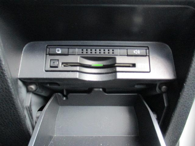 ZS 煌 衝突被害軽減ブレ-キ 両側電動スライドドア メモリ-ナビ フルセグTV DVD再生 バックモニタ- ドライブレコーダー ETC ウォークスルー 7人乗り 純正アルミ LEDヘッドライト ワンオ-ナ-(11枚目)