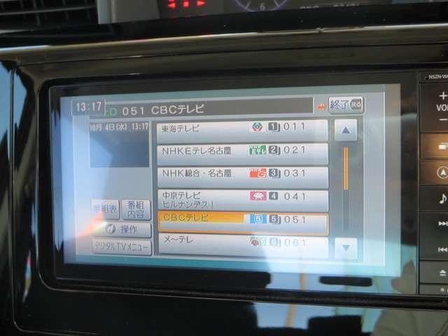 5D 1000 カスタムG S スマ-トアシストIIナビTV(5枚目)