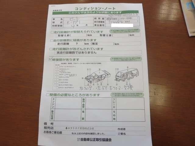 ホンダ ビート 2D 660 コンバ-チブル
