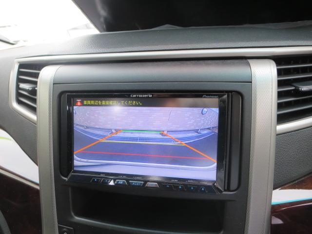 5D 2400 Z ツインム-ンル-フ HDDナビ TV(6枚目)