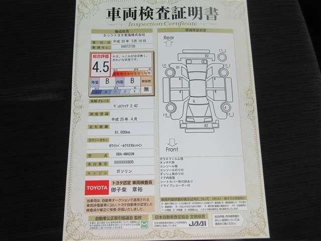 5D 2400 Z ツインム-ンル-フ HDDナビ TV(7枚目)