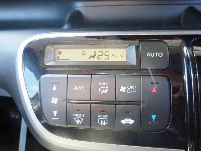 ★オ-トエアコン★温度を設定するだけで吹き出し口と風量を自動的に調整してくれます、室内は常に快適空間。