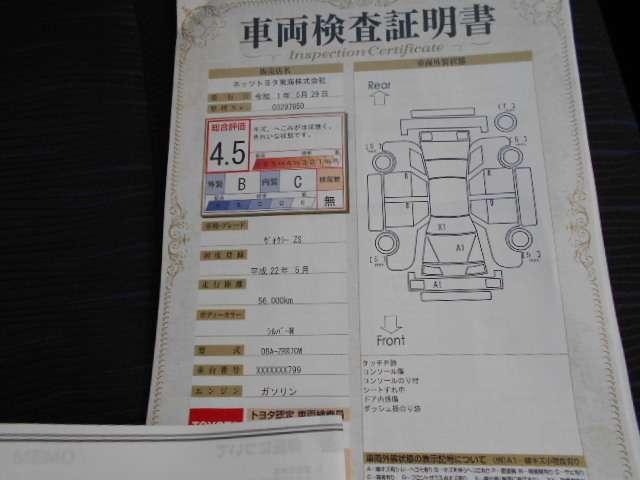ZS 両側電動スライドドア HDDナビ フルセグTV(9枚目)