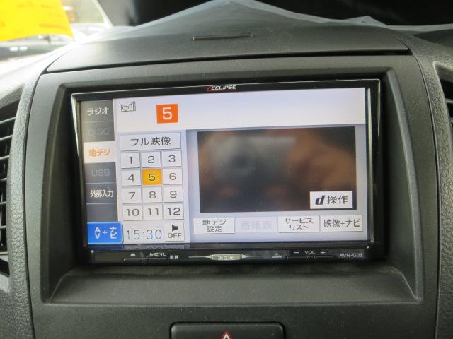 ★フルセグTV★画像がとても鮮明で電波が悪くなると自動的にワンセグに切り替わり快適にTVをお楽しみ頂けます。
