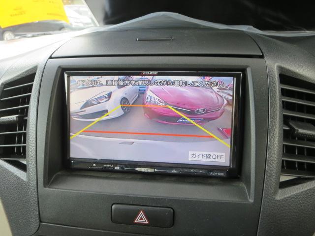 ★バックモニタ-★後退時に車両の後ろ側をモニター画面に表示します。車庫入れなどでバックする際に後方確認ができて便利です。車庫入れが苦手な人もこれで安心。