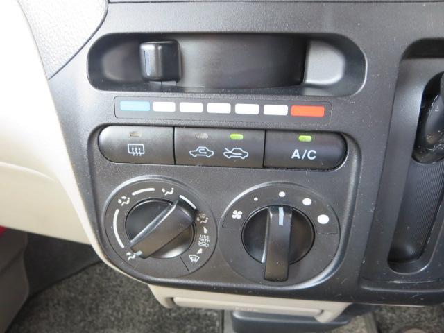 ◆エアコンのスイッチは使いやすいダイヤル式になっています。
