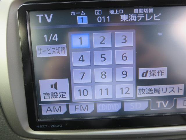 「トヨタ」「ヴィッツ」「コンパクトカー」「愛知県」の中古車6