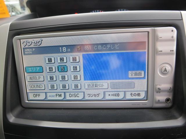 X Lエディション 両側電動スライドドア 後席モニタ-(4枚目)