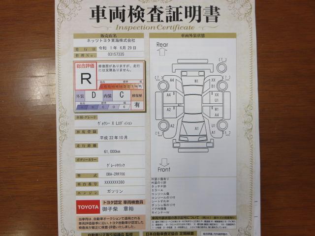 X Lエディション 両側電動スライドドア 後席モニタ-(16枚目)