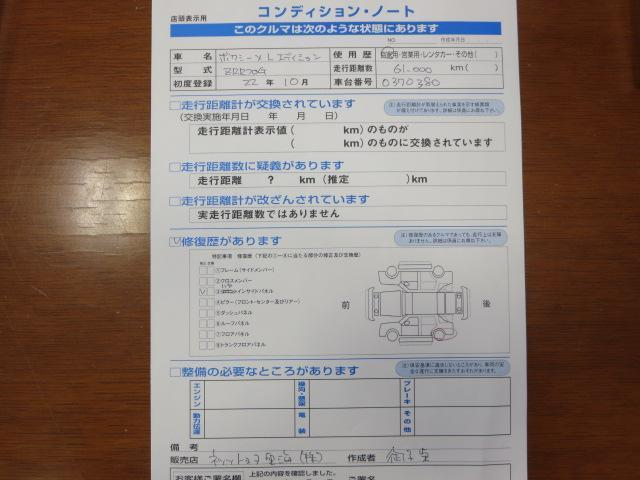 X Lエディション 両側電動スライドドア 後席モニタ-(17枚目)