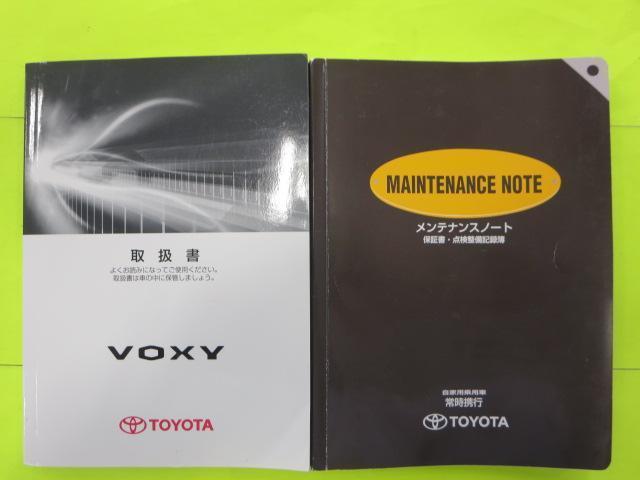 X Lエディション 両側電動スライドドア 後席モニタ-(19枚目)