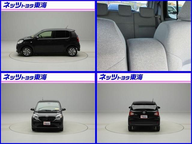 ◆ブレ-キアシスト付きでメモリ-ナビとフルセグTVを装備した車です。内装・外装・エンジンル-ム・タイヤときれいにクリ-ニングしリフレッシュしています。