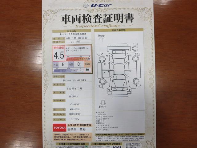 カスタム メモリアルエディション メモリーナビ ワンセグ(4枚目)