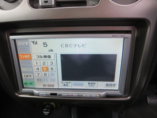 カスタム メモリアルエディション メモリーナビ ワンセグ(6枚目)