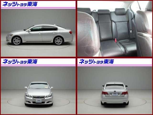 「レクサス」「GS」「セダン」「愛知県」の中古車2