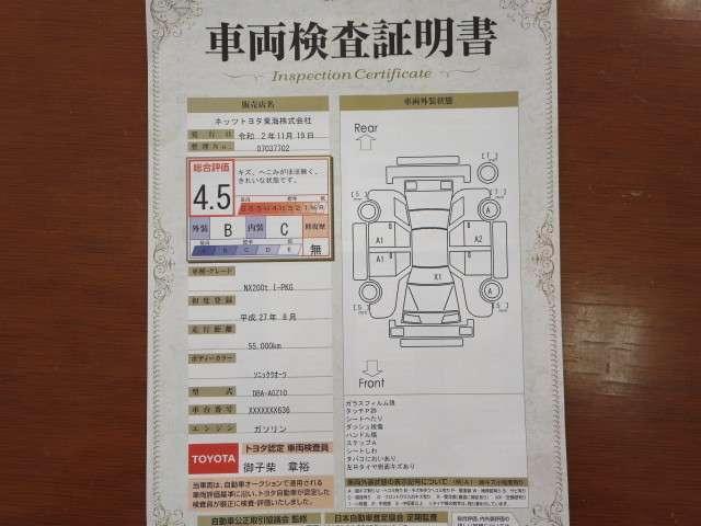 NX200t Iパッケージ ム-ンル-フ メモリーナビ フルセグTV バックモニター 電動シート シートヒ-タ- ステアリングヒ-タ-スマ-トキ- 純正アルミ LEDヘッドライト ETC ワンオ-ナ-(5枚目)
