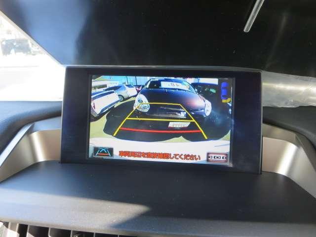 NX200t Iパッケージ ム-ンル-フ メモリーナビ フルセグTV バックモニター 電動シート シートヒ-タ- ステアリングヒ-タ-スマ-トキ- 純正アルミ LEDヘッドライト ETC ワンオ-ナ-(7枚目)