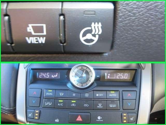 NX200t Iパッケージ ム-ンル-フ メモリーナビ フルセグTV バックモニター 電動シート シートヒ-タ- ステアリングヒ-タ-スマ-トキ- 純正アルミ LEDヘッドライト ETC ワンオ-ナ-(9枚目)