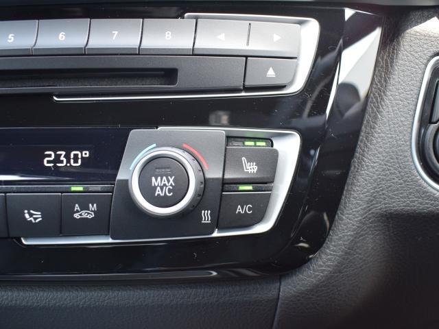 寒い日には、シート座面やバックレストを素早く快適な温度に温めます。3段階制御式。