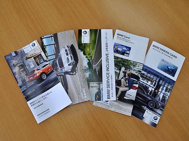 MieChuoBMWでは、BMWが提供するBMW車に特化したローンや保険・保証等の多彩なサービスをご用意しております。正規ディーラーの全方位サービスで、安心をすべての車両にお届けします!