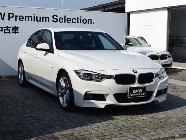 「BMW」「BMW」「セダン」「三重県」の中古車32