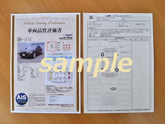 「BMW」「BMW」「ステーションワゴン」「三重県」の中古車41