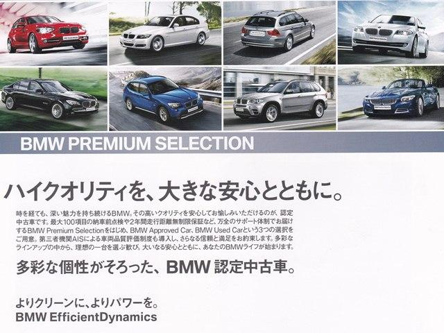「BMW」「BMW」「ステーションワゴン」「三重県」の中古車44
