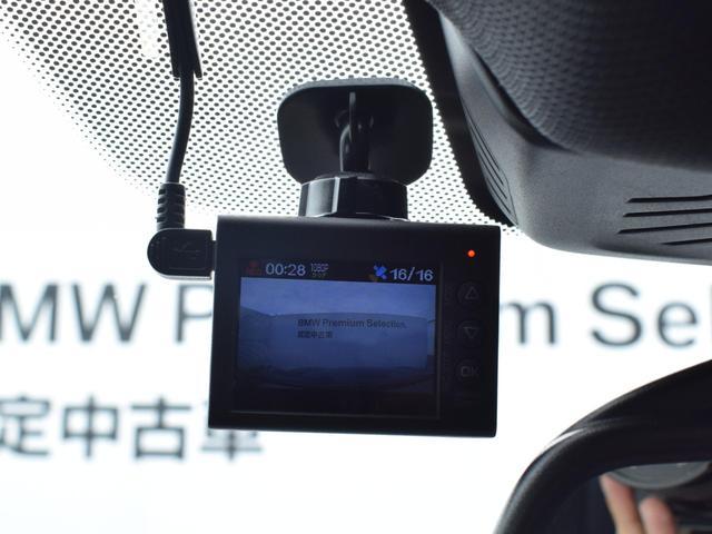 523d Mスポーツ 黒革 サンルーフ ドラアシプラス パーキングアシストプラス 純正ナビ フルセグ 全周囲カメラ ウッドパネル FRシートヒーター 社外リアモニター 社外ドラレコ アダプティブLEDヘッドライト 20AW(35枚目)