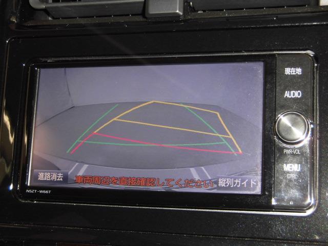 Sセーフティプラス クリーニング済 SDナビフルセグBカメ(6枚目)