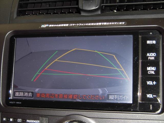トヨタ プレミオ 1.8X EXパッケージ