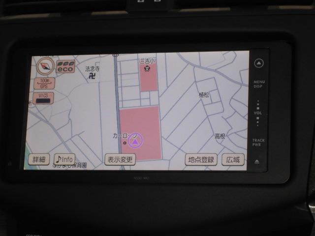 240S Sパッケージ メモリーナビ フルセグTV ETC(5枚目)