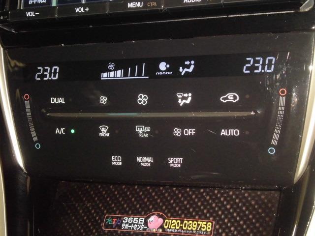 トヨタ ハリアー プレミアムSDナビFセグBカメラETCドラレコLED記録簿付