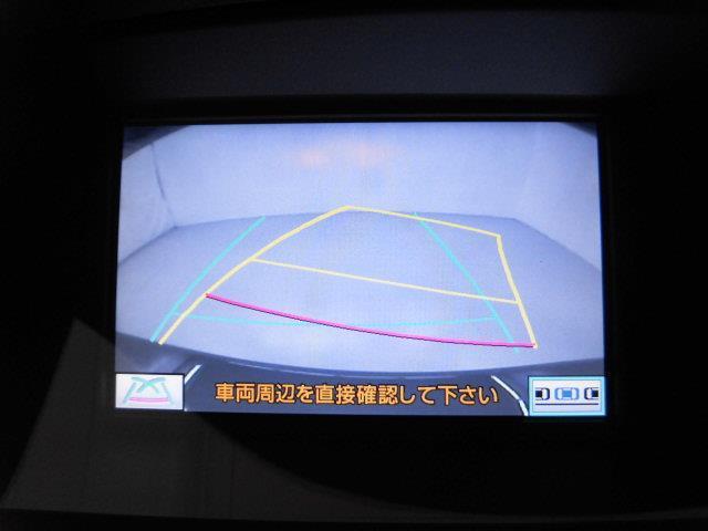 RX270 バージョンL 本革PシートACサンルーフHDD(7枚目)