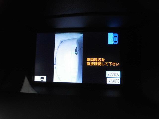 RX270 バージョンL 本革PシートACサンルーフHDD(8枚目)