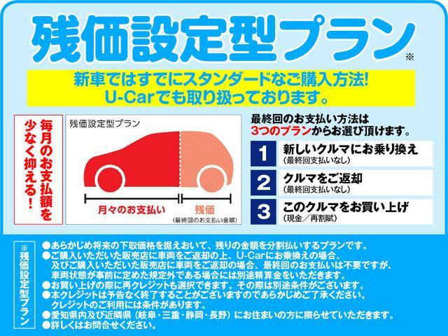 プログレス メタル&レザーPKG サンルーフ本革PシートAC(20枚目)