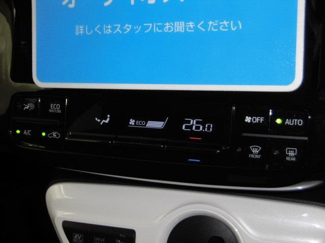 S ETC Iストップ Sキー LEDヘッド 保証付(5枚目)