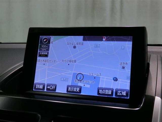 G SDナビ Fセグ Bカメラ ETC スマートキー LED(5枚目)