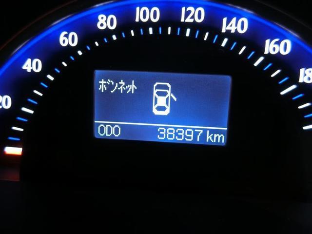 G SDナビ Fセグ Bカメラ ETC スマートキー LED(13枚目)