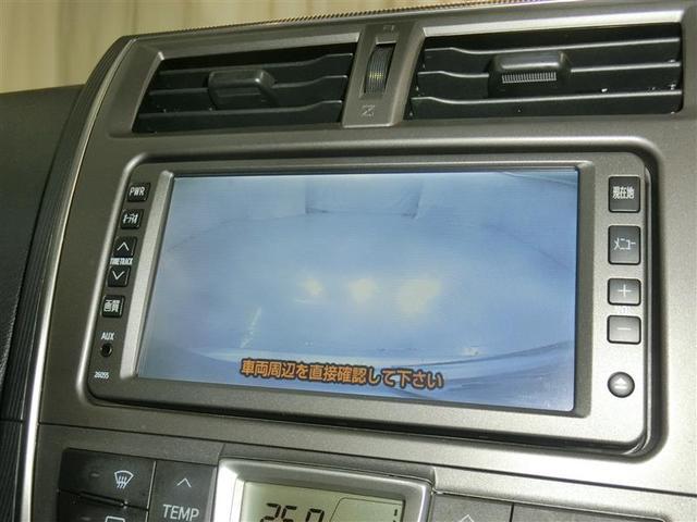 G 福祉車輌 HDDナビTV Bカメラ ETC スマートキー(7枚目)