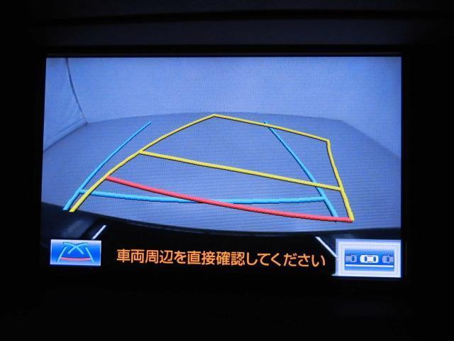 RX450hバージョンL 本革S サンルーフ 4WD LED(7枚目)