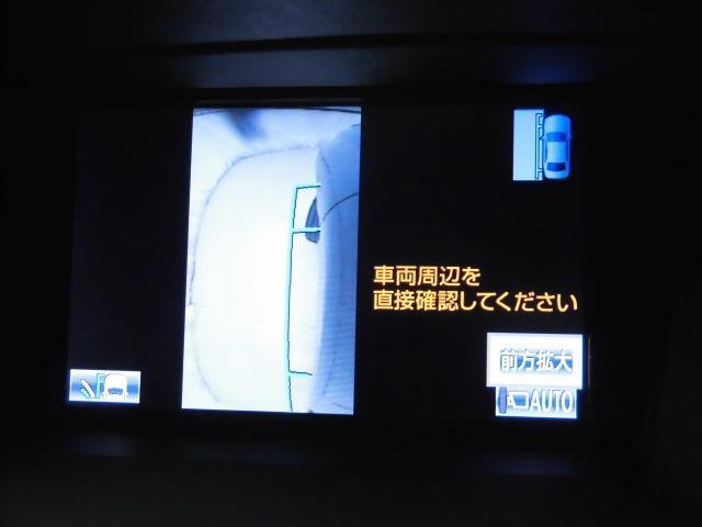 RX450hバージョンL 本革S サンルーフ 4WD LED(8枚目)
