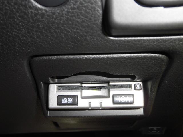 2.5iアイサイト フルセグナビ Bカメラ ETC 4WD(7枚目)