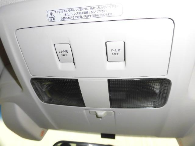 2.5iアイサイト フルセグナビ Bカメラ ETC 4WD(13枚目)