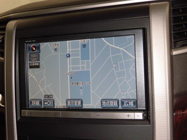 最近のHDDナビ(フルセグ)はすごい!まず、地図も細かい尺度でより正確です!また、検索スピードも速いので、ストレスがないです!何枚ものCDデータを録音できるので、便利です!(CDを持ち歩かなくても○)